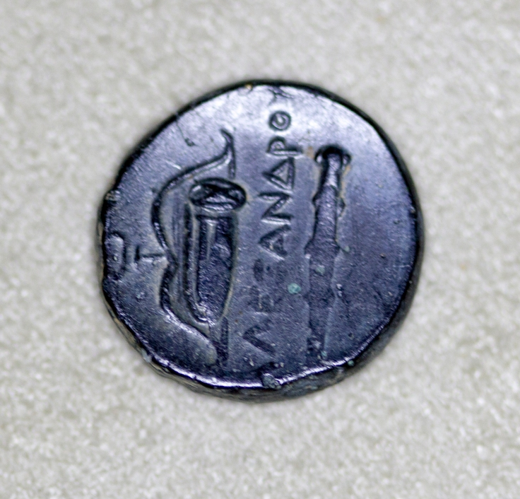 Alexander the Great Reverse